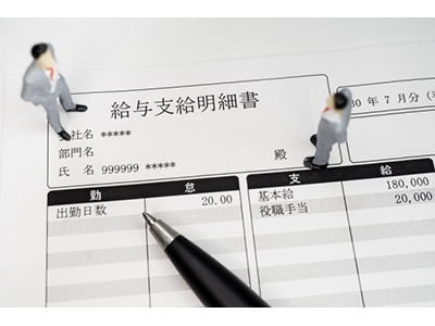 雇用保険料&社会保険料計算